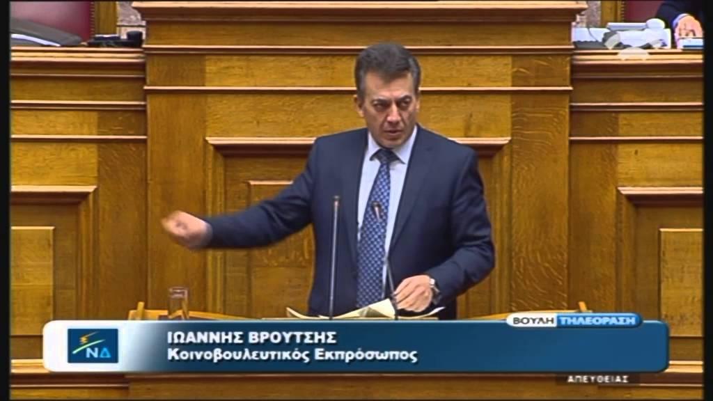 Πολυνομοσχέδιο: Γ.Βρούτσης (Κοιν.Εκπρ.ΝΔ)(15/12/2015)