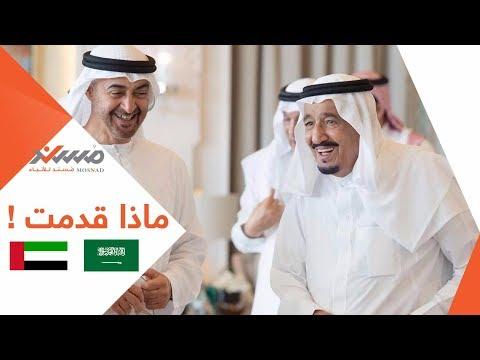 هذا ما قدمته السعودية والإمارات لليمنيين في رمضان !