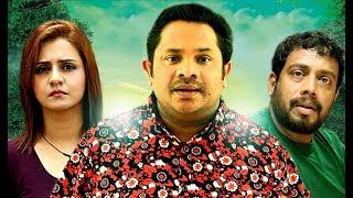 Video Malayalam Comedy Movies 2017 Full Movies # Malayalam Full Movie 2018 # Malayalam Full Movie 2017 New MP3, 3GP, MP4, WEBM, AVI, FLV Juli 2018
