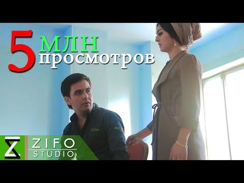 Ахлиддини Фахриддин - Охи ман аст (Клипхои Точики 2017)