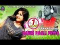 Prakash Jal) New sambalpuri Song 2018