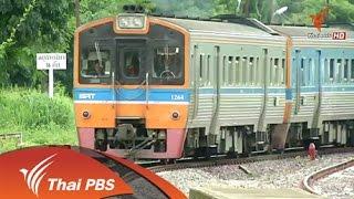 ทีวีจอเหนือ - โครงการรถไฟรางคู่สายเด่นชัย-เชียงของ