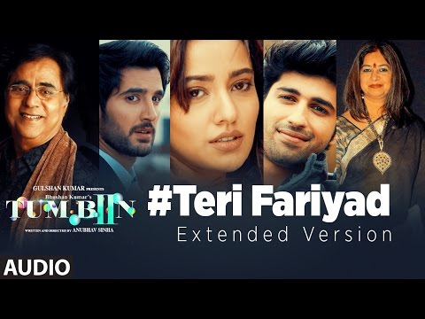 TERI FARIYAD Audio Song (Extended Version) | Tum B