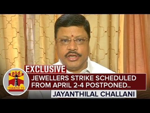 Jewellers-Strike-from-April-2-4-postponed--Jayanthilal-Challani-Exclusive-Thanthi-TV