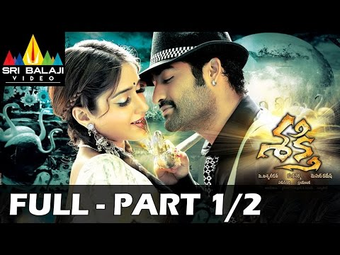 Shakti Movie - Subscribe to our Youtube Channel: http://goo.gl/tEjah Like us on Facebook: https://www.facebook.com/sribalajivideo For Telugu Comedy Scenes: http://goo.gl/RPk9x For Telugu Video Songs: http://goo.g...