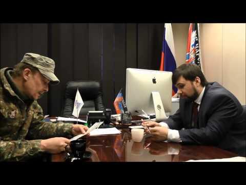 Денис Пушилин в интервью Геннадию Дубовому рассказал как надо читать текст минских соглашений-2