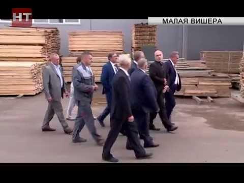 Сергей Митин посетил предприятие «Буллит» по производству мебельных компонентов и топливных гранул