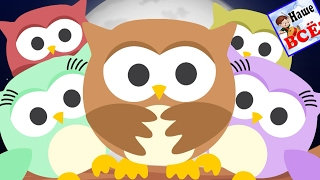 Совушка сова, большая голова. Мульт-песенка потешка видео для детей.