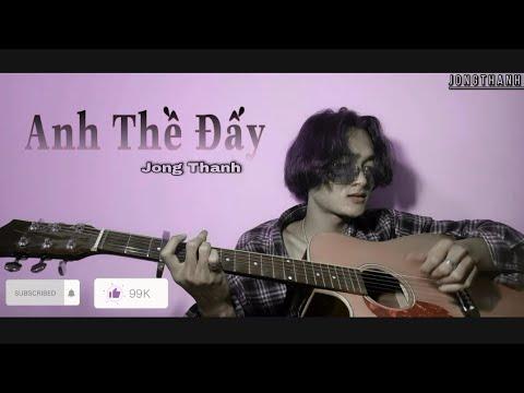 ANH THỀ ĐẤY - THANH HƯNG   JONGTHANH COVER