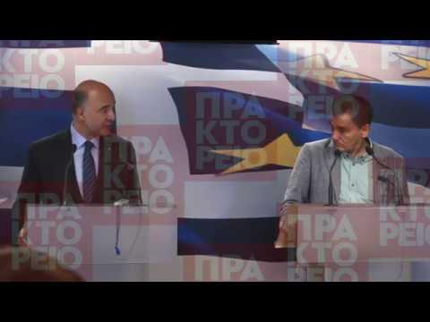 Συνάντηση του Ευκλείδη Τσακαλώτου με τον Πιέρ Μοσκοβισί