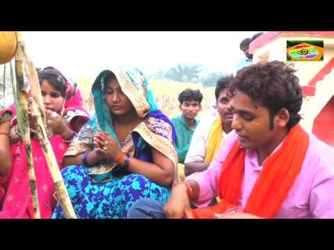 Video घुटी भर धोती भिजे 卐 Bhojpuri Paramparik Chhath Geet ~ New Bhajan 2016 卐 Rahul Chaube [HD] download in MP3, 3GP, MP4, WEBM, AVI, FLV January 2017