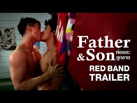 ตัวอย่างหนัง Father & Son พ่อและลูกชาย [Red Band Trailer] ฉาย 12 พย.นี้