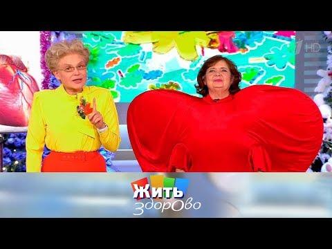 Жить здорово - Выпуск от12.01.2017 - DomaVideo.Ru