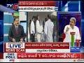న్యాయం కోసం..| Debate On AP Sepcial Package Issue | News Scan #2 TV5 News - Video