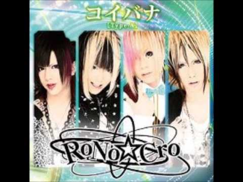 RoNo☆Cro - Koibana (видео)