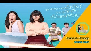 Nonton Review             15  Iq                                                            Film Subtitle Indonesia Streaming Movie Download