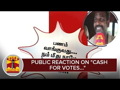Public-Reaction-on-Cash-for-Votes--Thanthi-TV