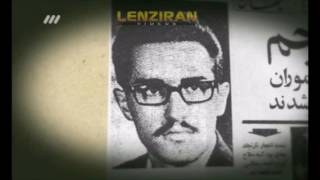 """Download Lagu Part 1 - Mojahedin Khalgh and leadership of Massoud Rajavi from documentary """"end of story Mp3"""