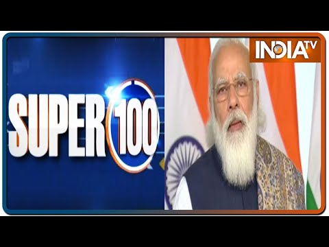 Super 100: Non-Stop Superfast | January 23, 2021 | IndiaTV News