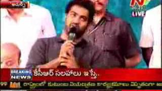 Video Jr NTR speaks on audio release of Adurs - MP3, 3GP, MP4, WEBM, AVI, FLV Desember 2018