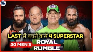 Nonton Top Last 4 Superstar Of The 30 Men S Royal Rumble Match 2019    Last                                     4 Star Film Subtitle Indonesia Streaming Movie Download