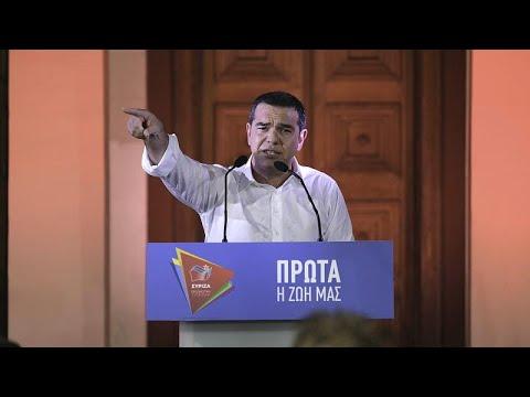 Τσίπρας: «Στέλνουμε μήνυμα μεγάλης πολιτικής ανατροπής»…