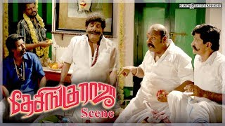 Video Desingu Raja Tamil Movie | Scenes | First Night Comedy | Soori, Singampuli MP3, 3GP, MP4, WEBM, AVI, FLV Maret 2019