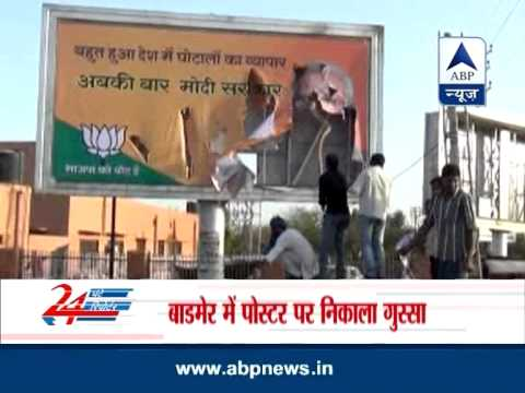 Supporters of Jaswant Singh stage protest at BJP office over ticket row