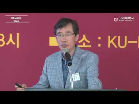 [고려대학교 Korea University] 1st KU-MAGIC Forum(개회사 및 연구단 현황)
