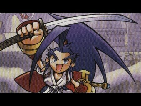 brave fencer musashi playstation network