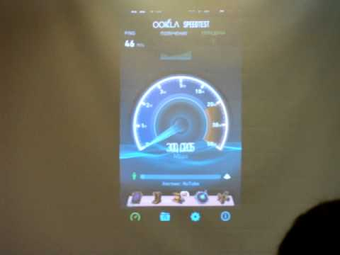 «Билайн» объявляет о LTE-A