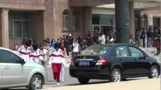 Ляонински педагогически университет / Liaoning Normal University – 辽宁师范大学