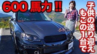 フルカスタムBPレガシィで大爆走!?〜TOKYOGIRLSCARCOLLECTION2018〜