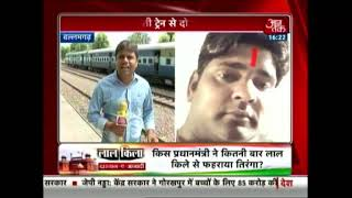 Two Men Thrown Out From Moving Train In Ballabgarh