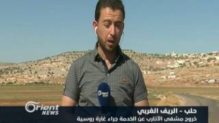 22 شهيداً في قصف جوي للنظام وروسيا على مدينة الأتارب