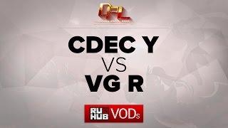CDEC.Y vs VG Reborn, game 1
