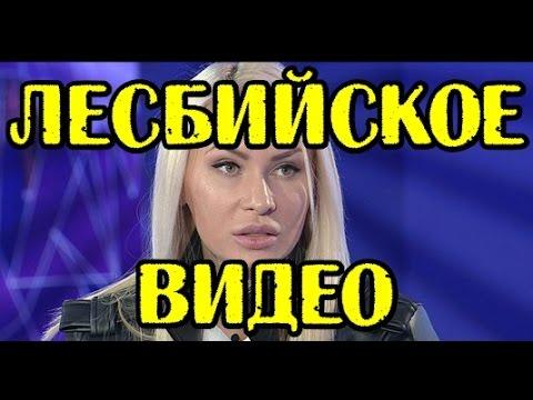 НОВОСТИ ДОМ 2 на 6 дней раньше (29.11.2016) (видео)