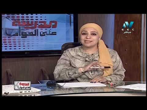 علوم لغات 3 إعدادي حلقة 2 ( Motion in one direction ) أ رشا عبد الله 11-09-2019