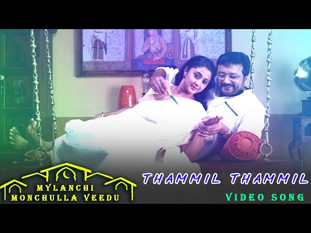 Vijay TV Serial Deivam Thandha Veedu Tamilocom