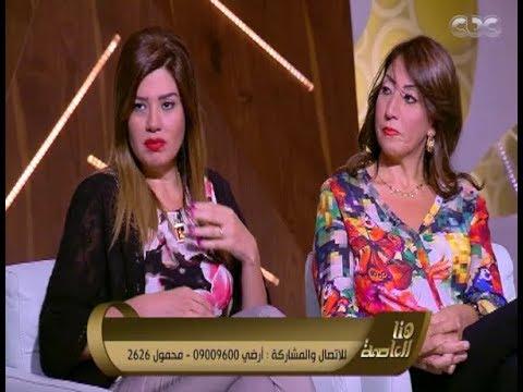 """رانيا فريد شوقي تكشف كيف تركت """"باللو باللو"""" بسبب والدها"""