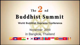 Second Buddhist Summit