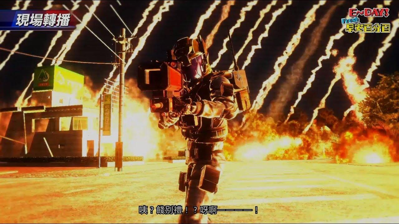 PS4『地球防衛軍5』宣傳影片
