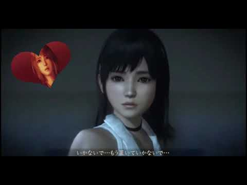 Fatal Frame 5 Miu And Yuri Gmv