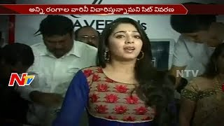 High Court to Hear Charmi Petition Today  Charmi Files Petition in High Court  NTV For more latest updates on news ...