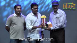 Little Shows Awards Function 2014