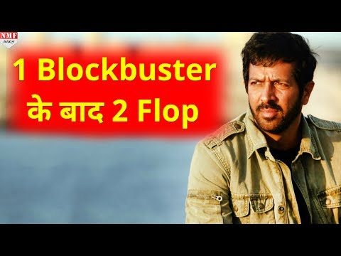 Video Bajrangi Bhaijaan की Superhit के बाद Kabir Khan की 2 फिल्में हुई Flop download in MP3, 3GP, MP4, WEBM, AVI, FLV January 2017
