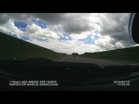 ДТП на трассе М-4 Дон