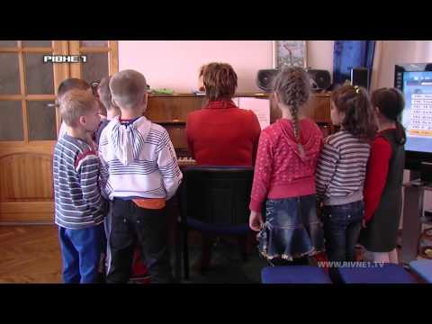 Вони не винні: що краще для рівненських дітей - інтернат чи неблагополучна сім`я? [ВІДЕО]