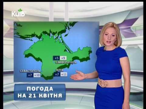 Прогноз погоди в Україні -  21.04.2017