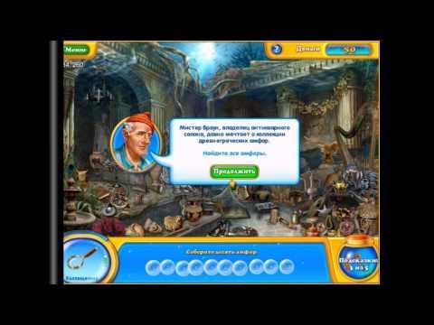 Fishdom H2O - Hidden Odyssey PC